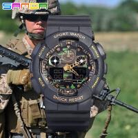 三达正品手表军事迷彩登山双显冷光电子防水户外高档运动男士手表