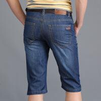 AFS JEEP牛仔七分短裤 战地吉普男式直筒休闲夏季薄款短裤男 6A02