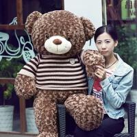 正版毛绒玩具毛衣泰迪熊大号生日礼物女生布娃娃公仔玩偶抱抱熊 咖啡色毛衣款(玫瑰绒)