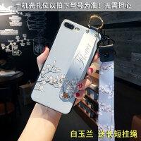 简约风腕带碎花vivox21a手机壳x9 x9splus保护套步步高X20Plus女款硅胶x21iA X27 腕带-白