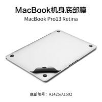 苹果笔记本MacBook12电脑Pro/Air11/13/15寸Retina底部3M外壳贴膜 mac Pro 13 R