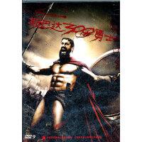 斯巴达勇士(DVD9)