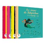 若・见 陪伴孩子快乐成长绘本合集第一季(全4册)《贝贝礁的美人鱼》《爱织毛衣的大力士艾可多》《贝尔兔骗钱记 》《月亮罗莎和狼的美丽传说》