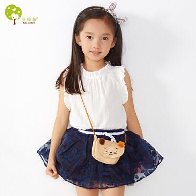 【当当自营】贝康馨童装 女童清新甜美纯棉花边领上衣 16儿童夏装新款衬衫 支持货到付款