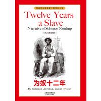 为奴十二年 TWELVE YEARS A SLAVE(英文朗读版)