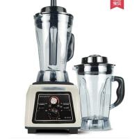 商用豆浆机早餐店五谷无渣全自动料理机4升大容量现磨豆浆机