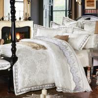 欧式床上用品贡缎提花四件套被套家纺床单4件婚庆床品白色酒店 白色 白色恋人-JQ
