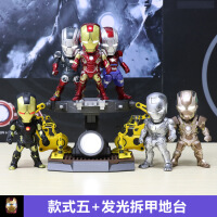 ?全套iron man模型 钢铁侠玩具摆件可发光 漫威公仔复联3周边 钢铁侠