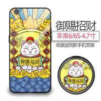 中国风IPHONE6苹果6S手机壳6PLUS国潮新款I6个性创意6P全包防摔6SP原创六p男女