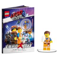乐高大电影2 LEGO乐高全能游戏大挑战(附玩具)儿童益智游戏幼儿专注力训练书藉