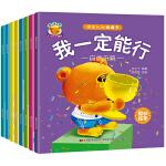巧巧兔快乐认知猜猜书全套8册绘本0-3-6岁 图画故事书 吉林美术出版社
