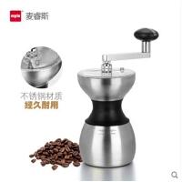 不锈钢手摇咖啡磨豆机研磨机器家用手动咖啡磨粉机粉碎机