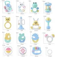 婴儿手摇铃玩具0-3-6-12个4月5新生儿宝宝1岁2男女孩牙胶玩具 抖音