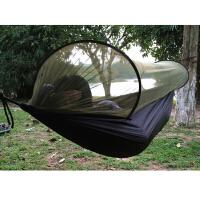 多功能户外野外双人单人加厚防侧翻带蚊帐吊床超便携公园野营用品