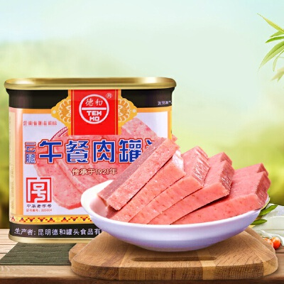 云腿午餐肉罐头340g 百年老字号火腿罐头火锅方便面螺蛳粉配料