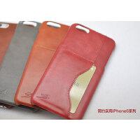 纤薄 真皮后盖 iPhone6s plus 4.7 5.5 保护套 薄壳 保护壳 皮套