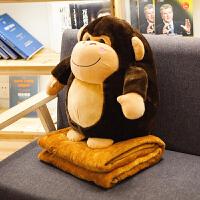???卡通大猩猩抱枕被子两用二合一珊瑚绒空调被毯子靠枕靠垫午睡枕头