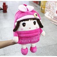 韩版可爱小宝宝书包毛绒双肩包婴儿幼儿园-3-5岁男女孩背包