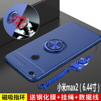 小米max2手机壳小米mix2保护套硅胶小米mix2s全包边磨砂软壳防摔6.44英寸mxa男女款