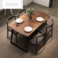 ZUCZUG美式实木餐桌简约台式电脑桌铁艺办公桌家具餐椅餐桌椅组合