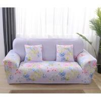通用的柔沙发套沙发罩全盖全包防滑组合弹力沙发巾布艺 粉红色 花语海棠