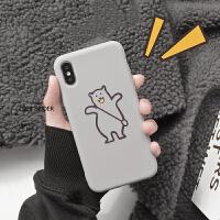 可爱小熊情侣8plus苹果X/XS/Max手机壳iphone7软壳防摔6s男女款XR 6/6s 灰