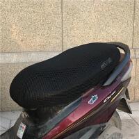 电动车踏板摩托车坐垫套防晒防水座套电摩夏季新款通用透气座垫套SN6532