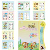 ?幼儿中英文电子点读书早教儿童宝宝有声书0-3-6岁点读机有声读物 升版210个读物(送电池)