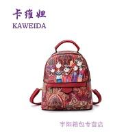 韩版儿童包包女童双肩包中大童时尚公主可爱旅游包迷你小女孩背包