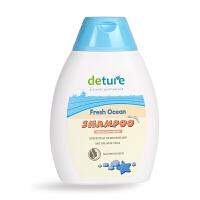 德国deture德百优清新海洋儿童洗发露 婴儿宝宝专用洗发露 250ml