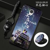中国移动手机壳m651cy全包边a3m651cy创意挂绳保护套cmcc防摔女外壳网红潮牌 新款个性