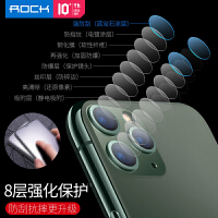 rock苹果11镜头膜promax手机后贴膜钢化膜通用后摄像头覆盖高清保护圈iPhone