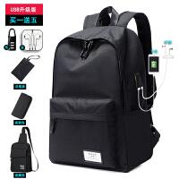 背包男士休闲旅行双肩包电脑韩版初中高中学生书包大容量时尚潮流