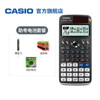 Casio/卡西�WFX-991CN X中文版函�悼�W�算器大�W生考研物理化�W���W生�算器