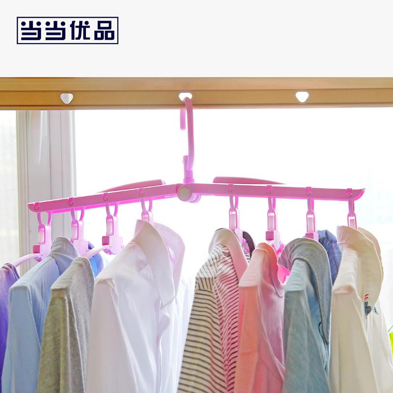 当当优品 8合1多功能魔术折叠衣架 紫色当当自营 可折叠 高承重 省空间神器 一件可挂8件衣服