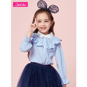 笛莎童装女童衬衫长袖中大童2018秋季新款儿童上衣棉布条纹衬衫