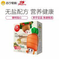 方广 宝宝辅食 超值装钙铁锌纯营养米粉(6-18个月宝宝适