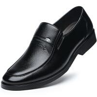 波图蕾斯新款商务休闲正装皮鞋 男士英伦尖头鞋套脚婚鞋爸爸鞋男鞋子