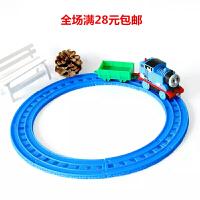 托马斯小火车圆形轨道电动6寸8寸10寸生日配件装饰生日礼物 抖音