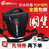 EIRM锐玛三角包单反相机包单肩650D600d 3100d数码摄影包斜挎包