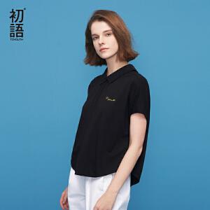 初语2018夏季新款 polo领净色抽空褶纽扣宽松字母显瘦T恤女