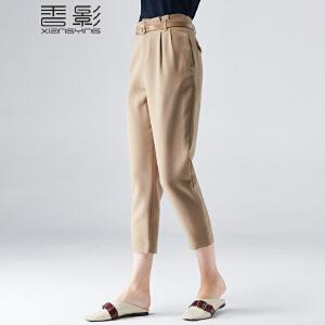 高腰九分裤女 香影2018春装新款显瘦纯色休闲西装裤修身哈伦裤潮