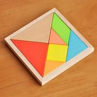 蒙氏早教玩具1-2-3-6岁宝宝木质儿童智力七巧板积木拼图学生 精品榉木