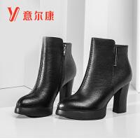 意尔康女鞋2018新款女靴粗跟时尚尖头高跟短靴