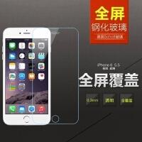 全覆盖iPhone6puls手机钢化贴膜7/8全屏XS MAX玻璃膜透明X XS 全透明 I6(4.7)全屏膜