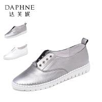 【达芙妮年货节】Daphne/达芙妮秋款牛皮舒适休闲平跟厚底女单鞋