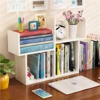 桌面小书架简易桌上迷你书架简约现代学生书柜儿童书桌置物收纳架