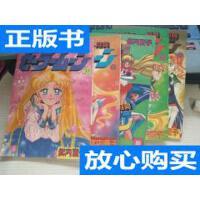 [二手旧书9成新]美少女战士-月亮7、9、12、15、16 5本合售 /武?