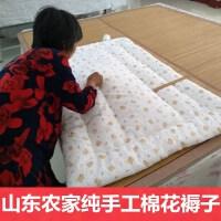 婴儿床垫被宝宝摇篮幼儿园床褥子纯棉花手工儿童被子冬季午睡定做