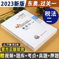 写作160篇张国静2021考研英语一作文经典+思路创新+语言突破模板考研英语高分写作作文